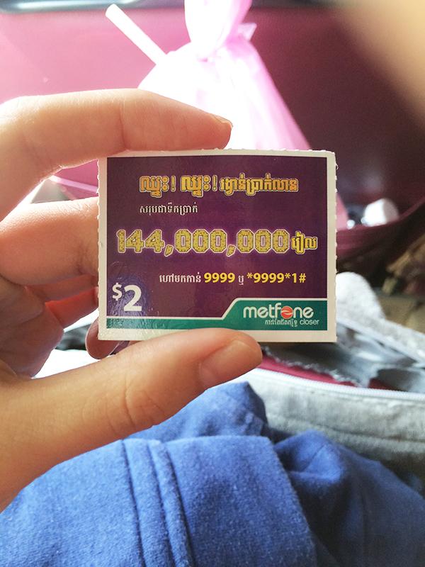Card điện thoại $2