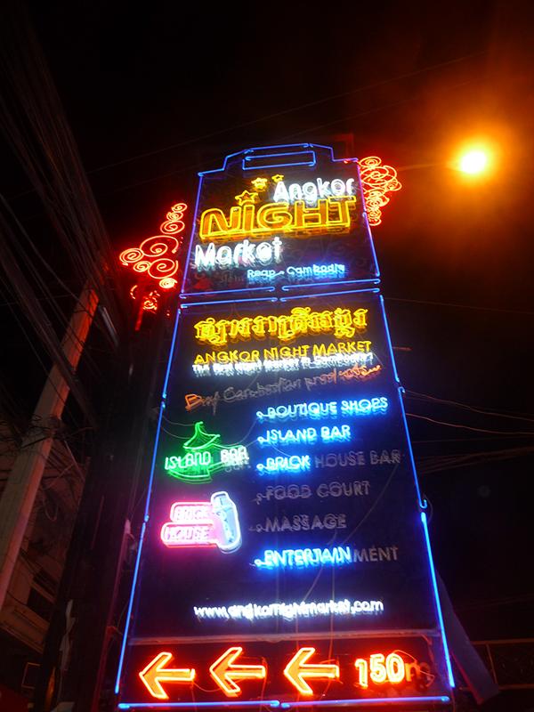 Bảng hướng dẫn các dịch vụ trong Night Market