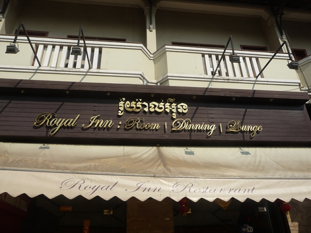 Khách sạn Royal Inn