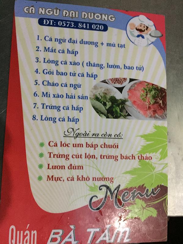 Thực đơn quán Bà Tám - 293C Lê Duẩn, Tuy Hòa, Phú Yên