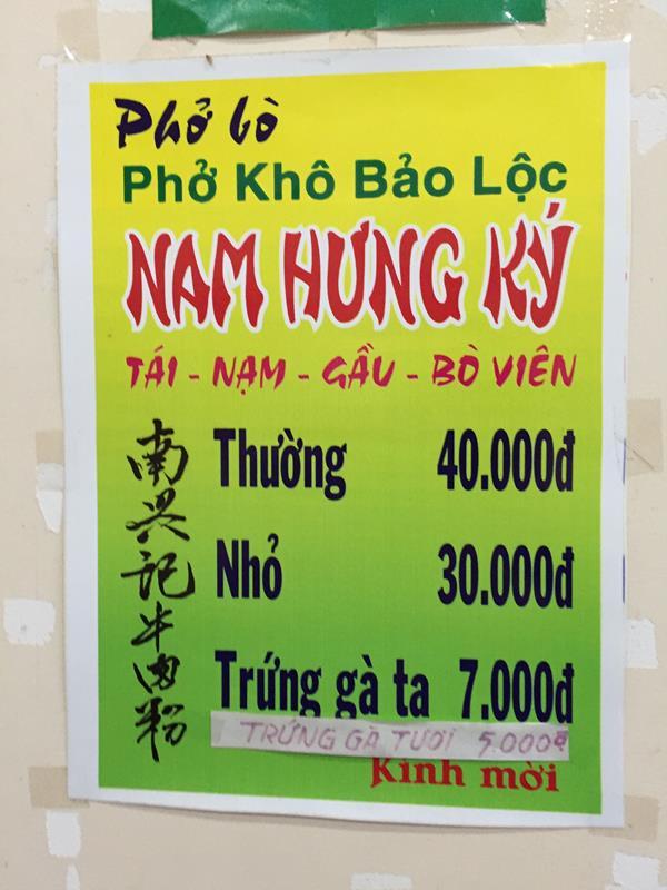 Phở khô Nam Hưng Ký