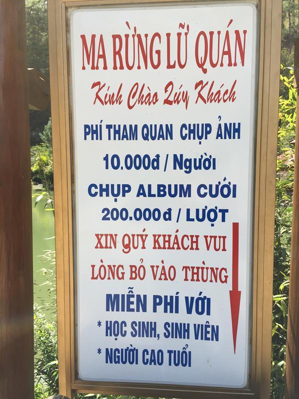 Ma Rừng Lữ Quán