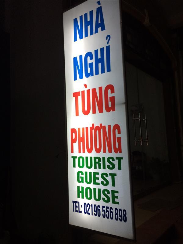 Nhà nghỉ Tùng Phương - 168 Nguyễn Trãi, tp. Hà Giang