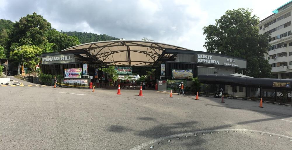 Cổng vào Penang Hill