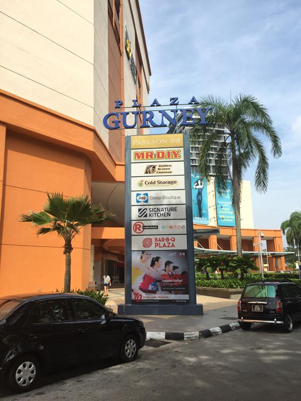 Bảng hiệu Gurney Plaza