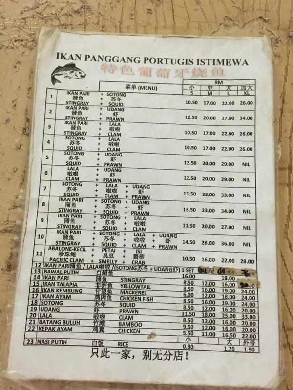 Bảng giá hải sản nướng ở Chinatown