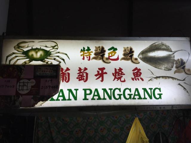 Bảng hiệu quán bán hải sản nướng ở Chinatown