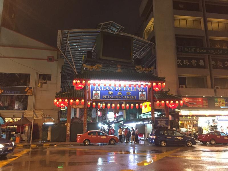 Cổng vào Chinatown