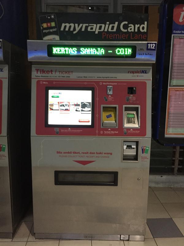 Máy mua vé đi tàu điện. Có thể chọn tiếng Anh.