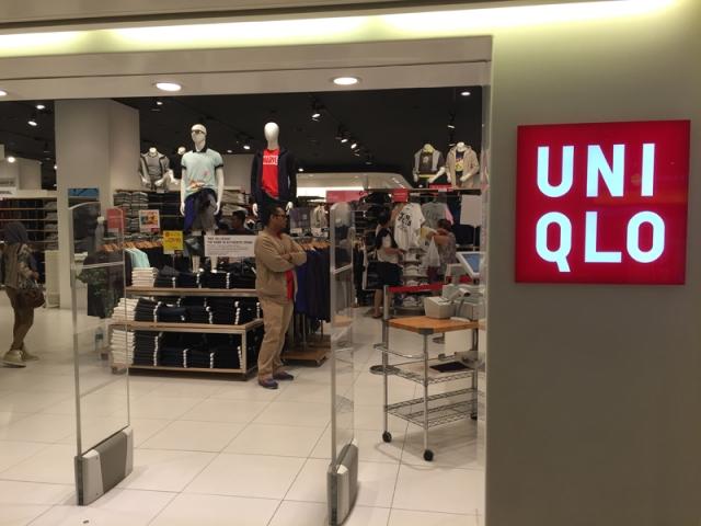 Shop UNIQLO