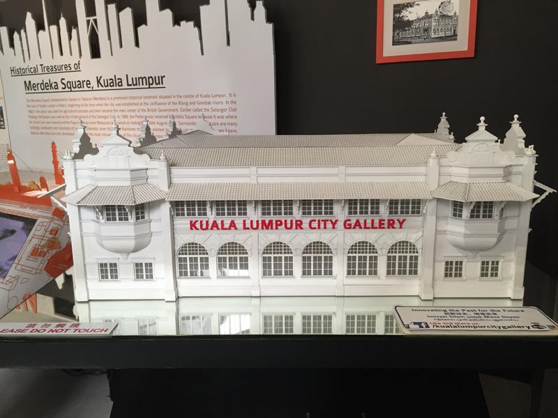 Kuala lumpur city gallery