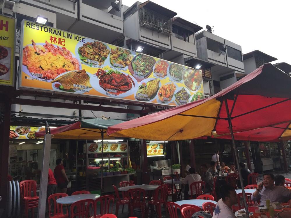Quán Restoran Lim Kee
