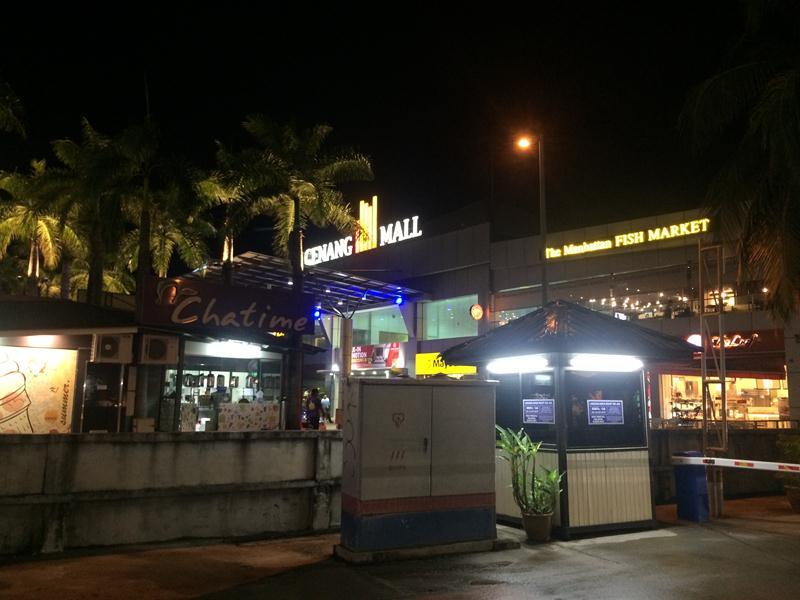 Jalan Pantai Chenang