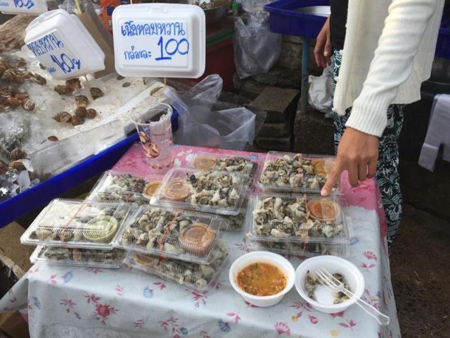 Lan Pho Market
