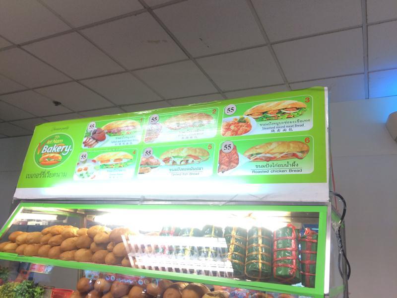 Bánh mì sân bay