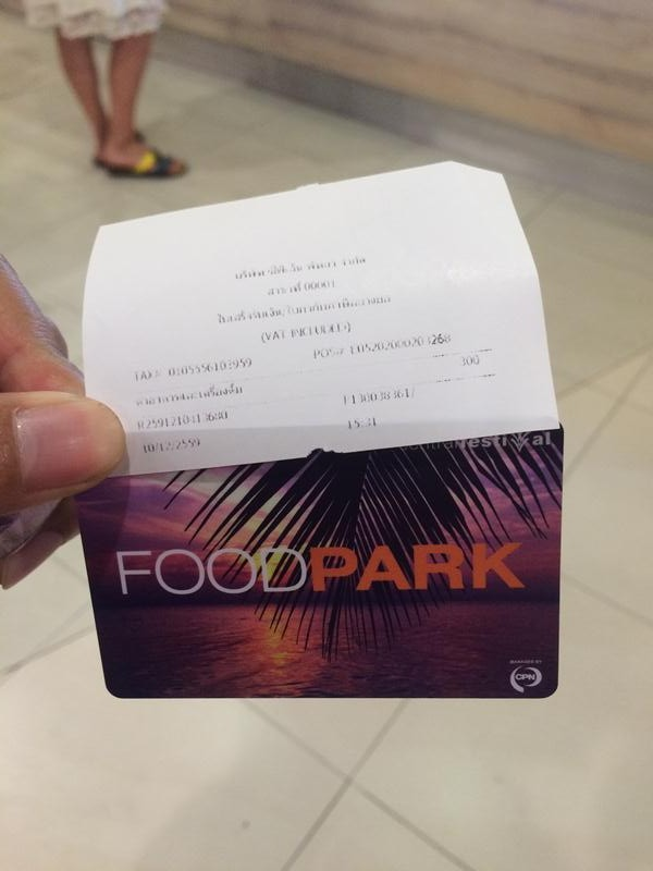 Thẻ ăn food court