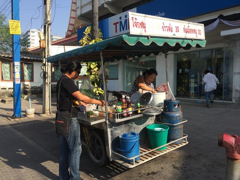Cháo Pattaya