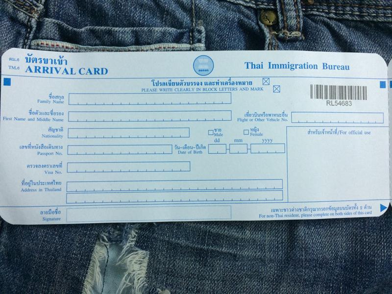 Form nhập cảnh Thái Lan