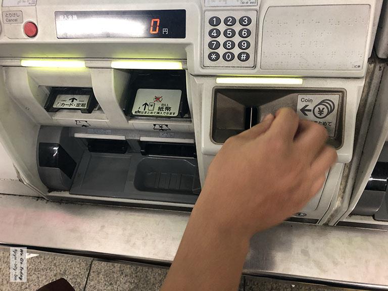Máy bán vé/thẻ tự động